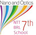 7th NTT-BRL School 2015